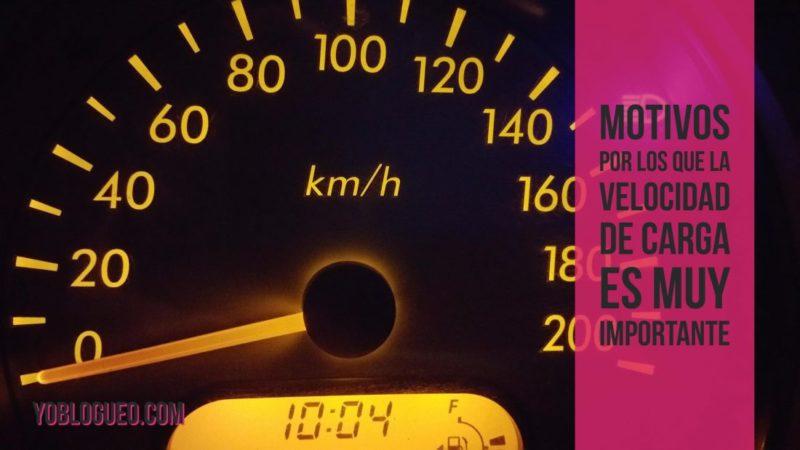 mejora la velocidad de carga de tu blog